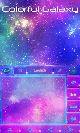 Colorful Galaxy Keyboard Theme 1.85.5.82 screenshot 189086