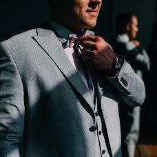 Wedding photographer Anna Chugunova (anchoys). Photo of 23.08.2017