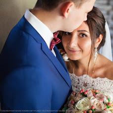 Wedding photographer Maksim Tokarev (MaximTokarev). Photo of 20.03.2018