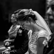 Wedding photographer Carlos De la fuente alvarez (FOTOGRAFOCF). Photo of 14.11.2017