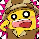 banatoon : 보물 사냥!