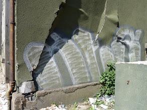 Photo: Schwere Schäden