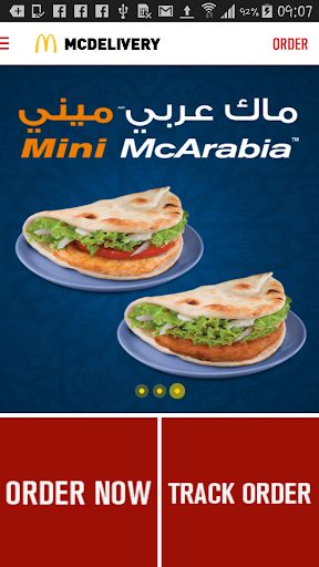McDelivery Saudi West South