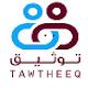 TAWTHEEQ Download on Windows