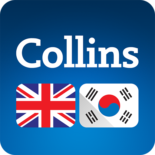 Collins Korean<>English Dictionary Icon