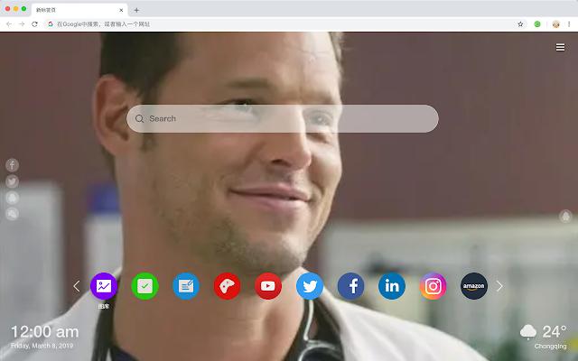 Grey's Anatomy New Tab