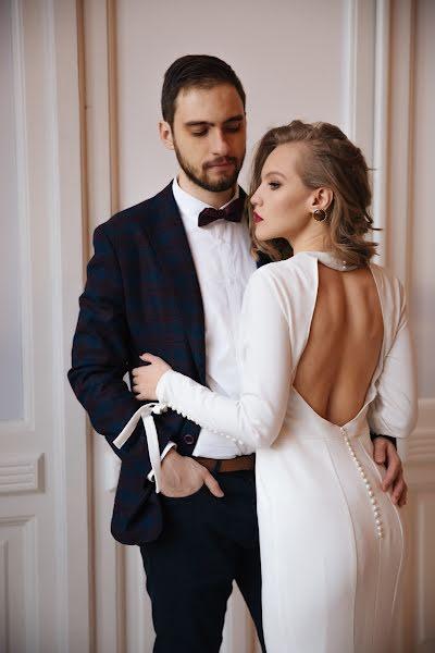 Wedding photographer Kseniya Snigireva (Sniga). Photo of 07.02.2020