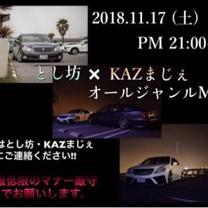 クラウンマジェスタ URS206 H21 Gタイプのカスタム事例画像 kazまじぇ☆さんの2018年11月17日20:08の投稿