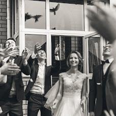 Wedding photographer Larissa Bukar (moresuxo). Photo of 22.08.2016