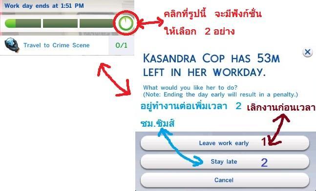 http://www.thaithesims4.com/uppic/00165533.jpg