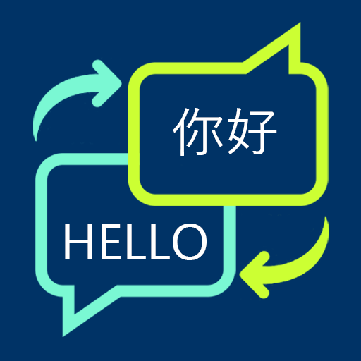 World Translator Free Voice And Text Translation Leikir á