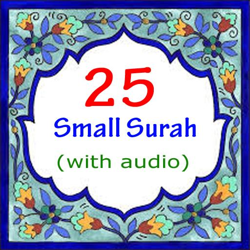 25 Small Surah of The Quran - Apps on Google Play