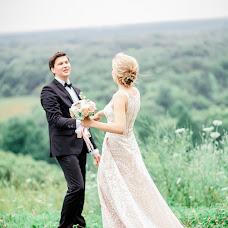 Wedding photographer Arina Fedorova (ArinaFedorova). Photo of 01.08.2017