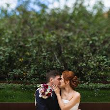 Wedding photographer Oleg Vostrikov (Thirteen). Photo of 02.11.2015