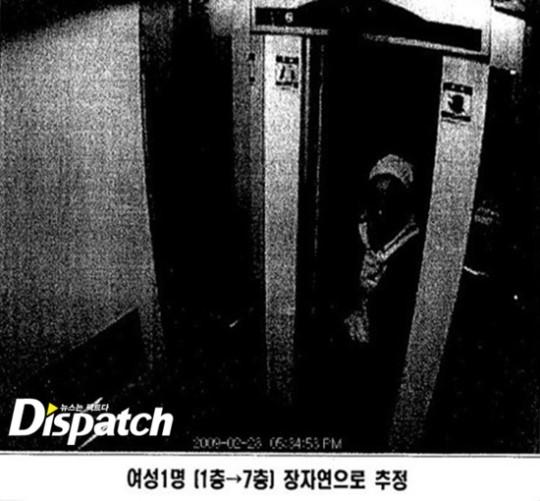 dispatch jang ja yeon 2