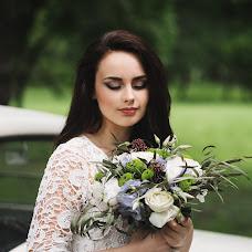 Wedding photographer Aleksandra Averina (saverina). Photo of 19.05.2016