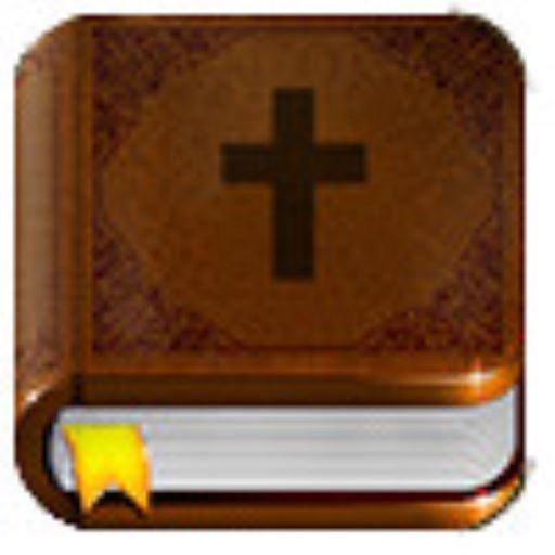Bible Zaf
