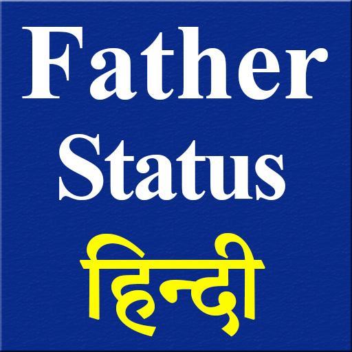 Father's Day Status Hindi 2019 - التطبيقات على Google Play