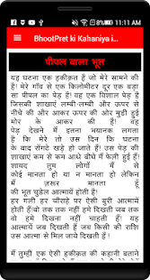 Bhoot Pret Ki Kahaniya Hindi - náhled