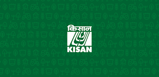 KISAN Greenpass app (apk) free download for Android/PC/Windows screenshot
