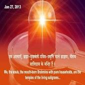 Brahma Kumaris Quotes