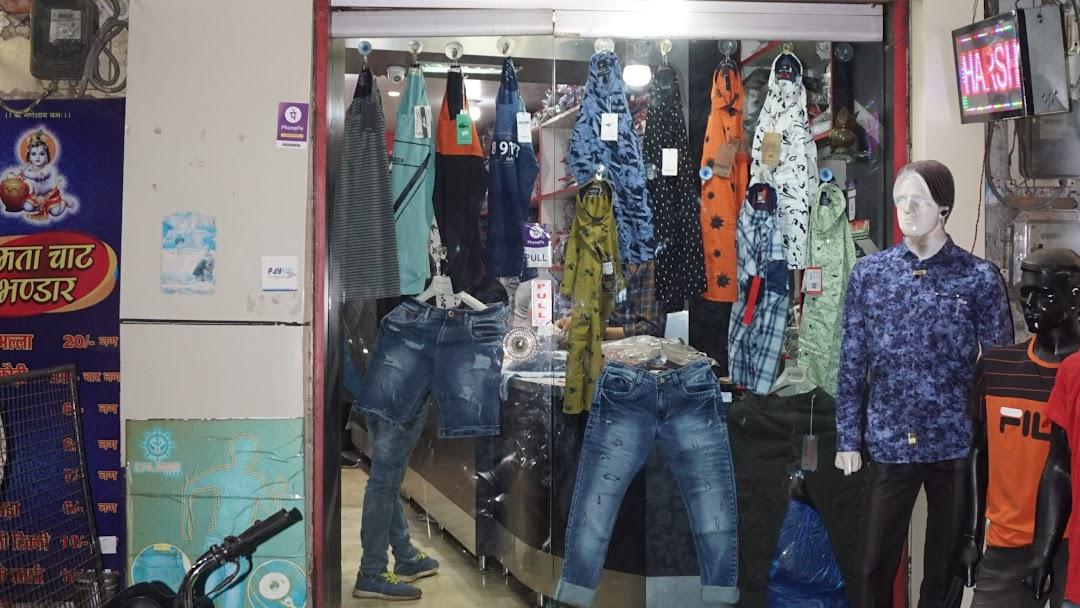harsh emporium- Best readymade garments shop in gwalior | garment