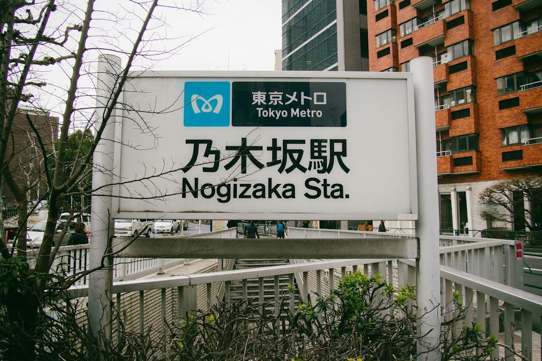 เที่ยวญี่ปุ่น: สักการะศาลเจ้าโนกิ
