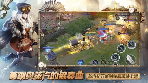 u6c7au6230uff01u5e73u5b89u4eac 3.81.0 Screenshots 4