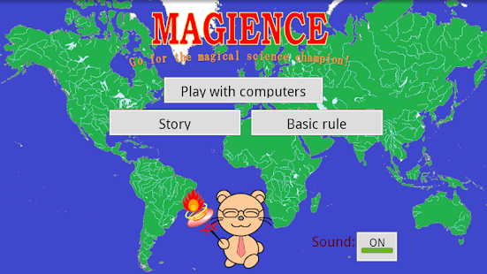 MAGIENCE- screenshot thumbnail