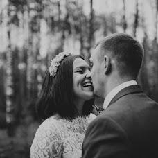 Wedding photographer Slava Zhuravlevich (lessismore). Photo of 18.08.2016