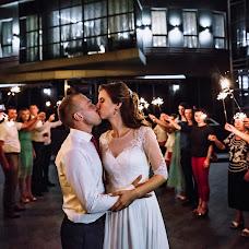 Wedding photographer Evgeniy Onischenko (OnPhoto). Photo of 29.11.2017