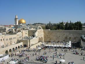 Photo: Иерусалим. Площадь перед Стеной Плача