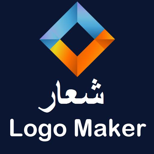 Logo Maker Editor صانع الشعار صمم شعارك الخاص التطبيقات على Google Play