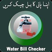 Water Bill Checker All Pakistan