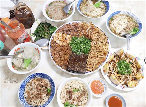 南京路老店麵食館
