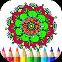 Mandala Coloring Pages APK