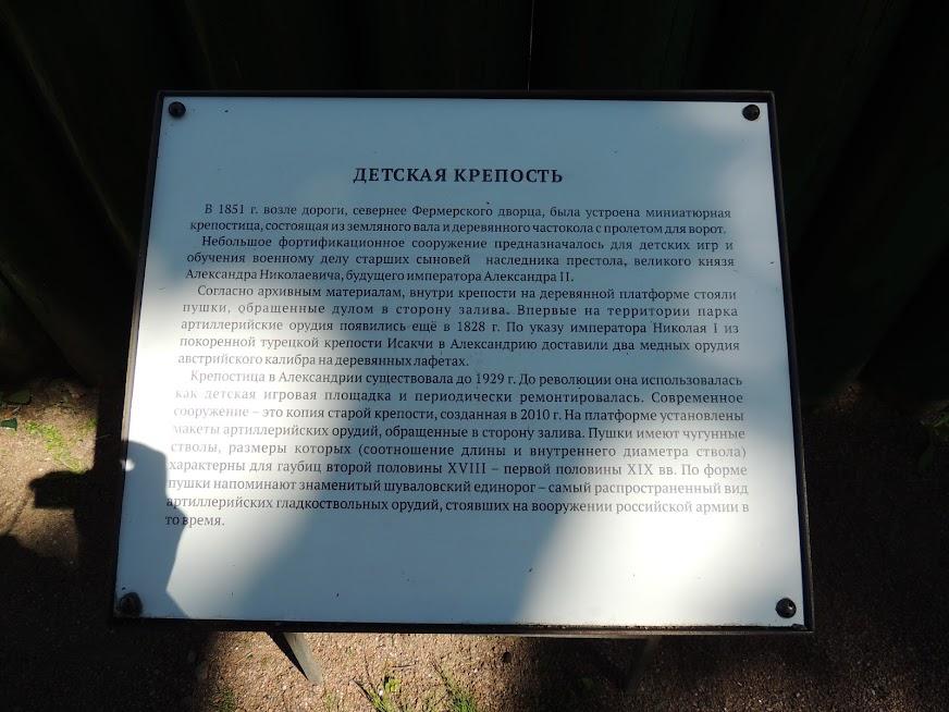 Ленинградские зарисовки. Готический Петергоф
