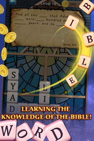 Bible Word Search apkmr screenshots 2