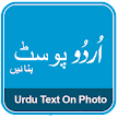 UrduPost-Text On Photo APK