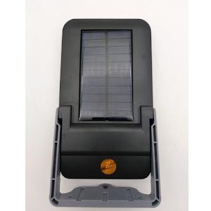 Lampa reglabila cu panou solar si senzor de miscare, 36 LED