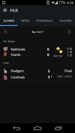 Sportacular screenshot 4