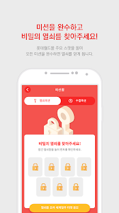 월드타워몰GO- screenshot thumbnail