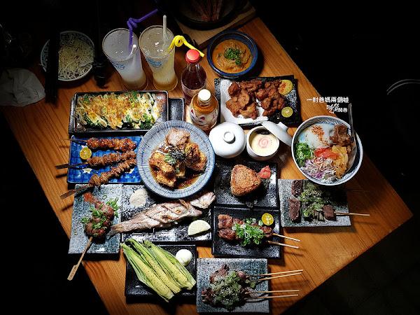 串燒是經典!鰻魚是招牌!療癒兼具美味的料理就在。林桑手串本家。