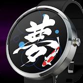 Kanji WatchFace Android Wear