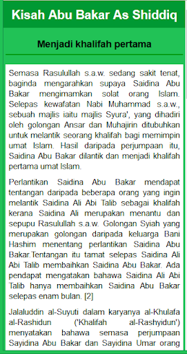 teks pidato bahasa arab tentang akhlak nabi saw