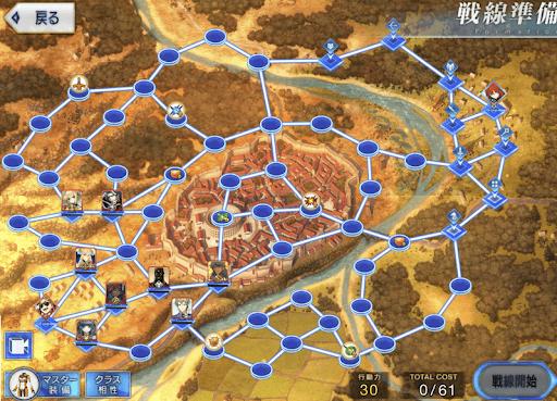 ローマ戦線7のマップ