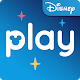 Play Disney Parks (app)