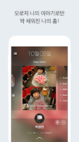 Screenshot of Cyworld