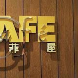 【台北深坑假日大飯店】悅.中餐廳
