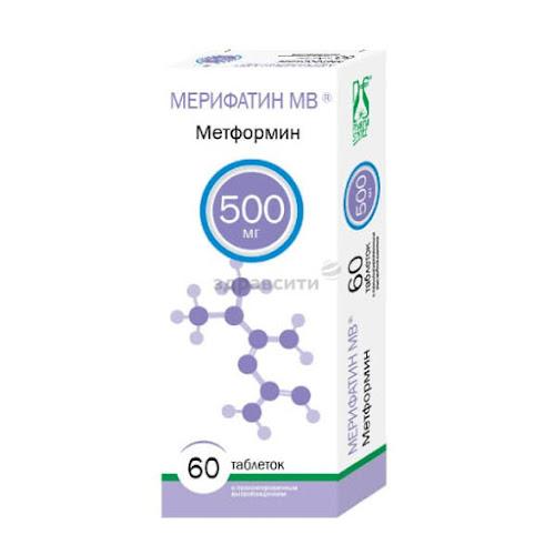 Мерифатин МВ таб. с пролонг. высвобождением 500мг №60